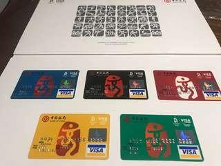 Beijing Olympics 2008 BOC Cards