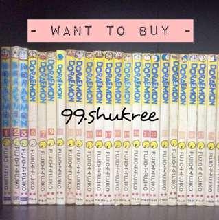 [WTB] Cerita Pendek Doraemon Vol. 4, 5, 8, 10, 11