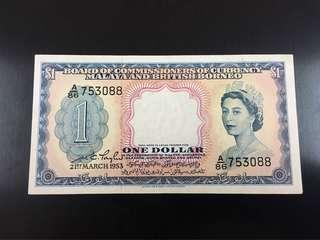 RM 1 QUEEN MALAYA