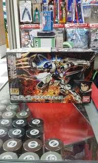 HG1/144 Gundam Barbatos Lupus Rex