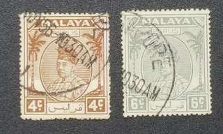 Malaya Perlis stamps