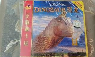 Dinosaur. 2 Vcds in 1 packs