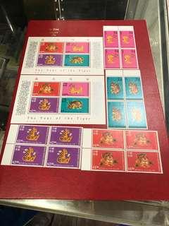 虎年郵票4套,小型張2套,共售:75元。