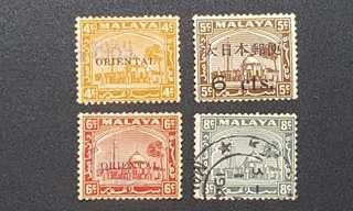 Malaya vintage stamps