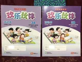 🚚 P3 Higher Chinese activity book 3A and 3B