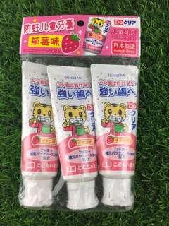 🚚 巧虎兒童牙膏-草莓🍓口味(3入)