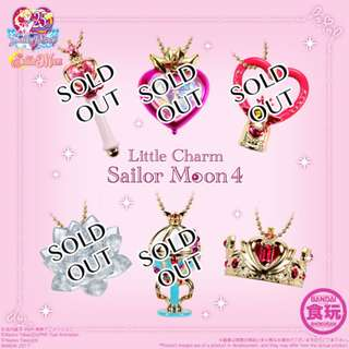 ON HAND Sailormoon Little Charm series 4 Princess Serenity Crown