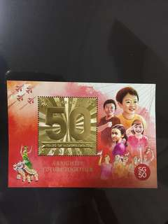 SG50 miniature sheet