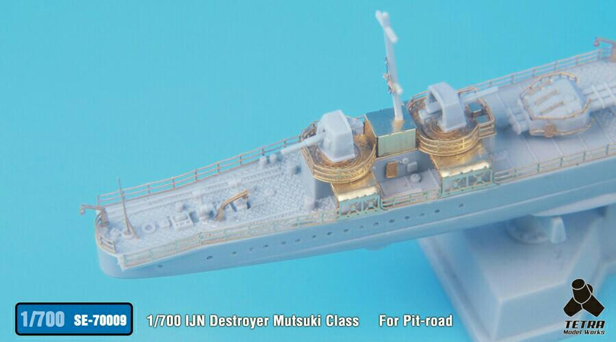 1/700 Waterline Pit-road W70 IJN Minazuki (Mutsuki Class