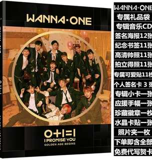 Wannaone replica album