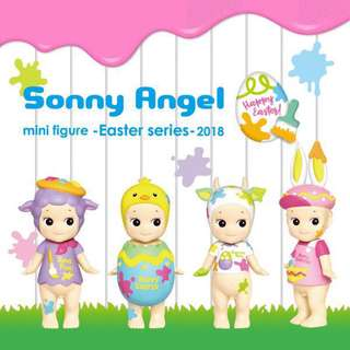 Sonny Angel Easter 2018 Limited Edition SecretRobby