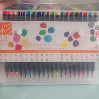 日本 彩 (SAI) 水彩毛筆 20色