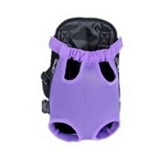 Pet carrier backpack S size