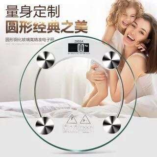 Transparent Weighing Scale