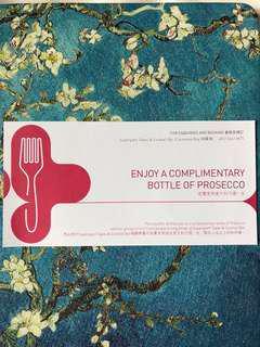 美麗華酒店餐飲及住宿優惠券Miramoon hotel restaurant and accommodation coupon