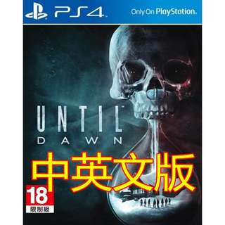 [NEW NOT USED]  PS4 Until Dawn Sony PlayStation SCE Action Adventure Games