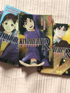 Kindaichi R vol 5