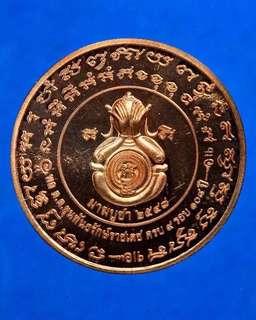 🚚 Ac Khun Pan SUPER RARE Batch Phra Pidta Rian(Do 100Pcs Only) Nur Nawa BE2547(C.E2004)^^