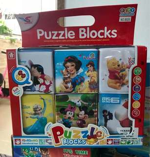 Puzzle blocks with bell sound