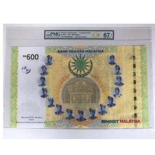 Malaysia Bank Negara's commemorative 60th