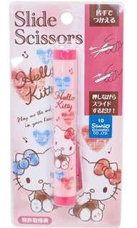 NEW Sanrio Hello Kitty Slide Scissors