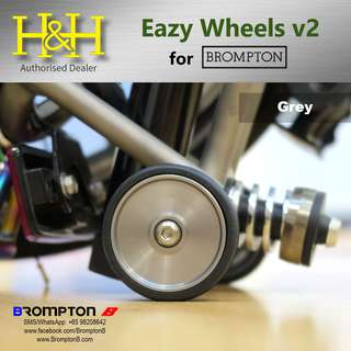 H&H Eazy Wheels v2 (for Bromptons)