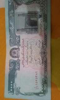 Uang afghanistan