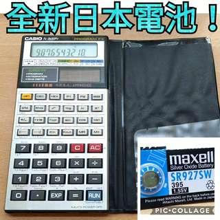 💯Casio計數機DSE中學文憑試fx-3600Pv Program FX calculator