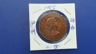 免郵票1965年英女皇依利沙白二世銅幣