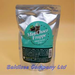 薄荷巧克力冰沙粉 Mint Choco Frappe Powder 500g