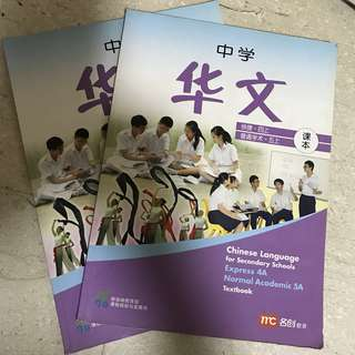 2 Chinese Textbooks 4A/ 5A (Exp/NA)