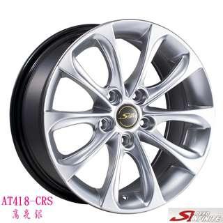 16吋鋁圈 搭配205/55/16 德國製 CEC5 庫存出清馬牌輪胎~ 圈胎一組搶現金完工價~ 兩組限量