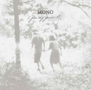 arthcd MONO For My Parents CD (Brand New Sealed) Post Rock