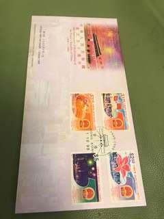 1999年 中華人民共和國成立五十周年 郵票
