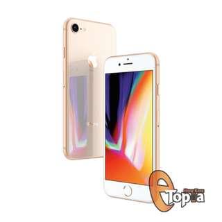 Apple iPhone8 256GB