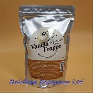 香草冷飲粉 Vanilla Frappe Powder 500g