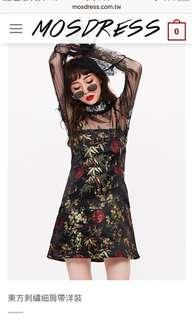 🚚 刺繡風洋裝