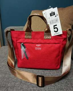 Authentic Anello 5 Pocket Sling Bag