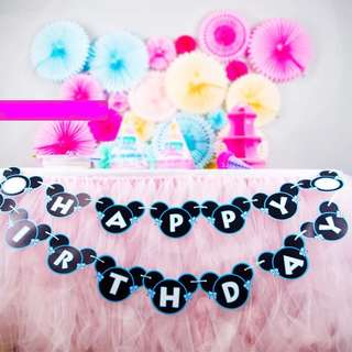 🌈 Mickey party supplies- birthday banner / bunting / party deco