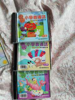 現代小學普通話5隻光碟