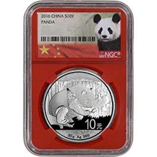 (多買有折) 激罕現貨 包速遞 2016 MS69 限量紅色封存盒 中國銀幣 1oz 熊貓 全新保真 投資收藏 silver china panda