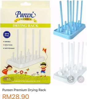 Pureen Drying Rack (blue)