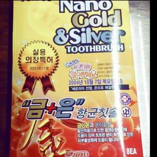 NANO GOLD AND SILVER TOOTHBRUSH [8PCS]