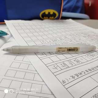 無印良品鉛芯筆 0.5mm