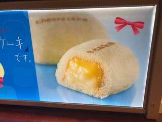 東京限定🇯🇵芝士、吉士口味