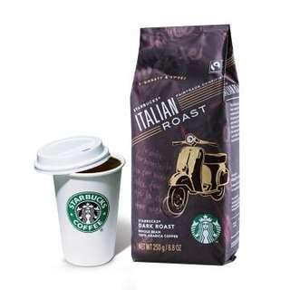 Starbucks各種咖啡豆250g換領卷