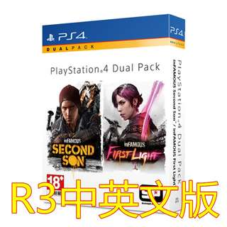 [NEW NOT USED]  2 IN 1 PS4 INFAMOUS DUAL PACK SONY PlayStation Games Action SCE