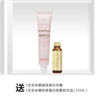 🎀Anmyna Mouthwas🎀安米娜漱口水  Buy 1 Box 🎁 FREE 20ml Collagen Drink  Buy 2 Boxes 🎁🎁FREE 20ml Collagen Drink + Mint Green Tea Toothpaste   1 Box @ $21  2 Boxes @ $35