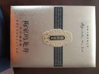Chinese Tea Leaves Gift Set