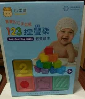 🚚 小牛津 123捏疊樂-軟質積木/洗澡玩具